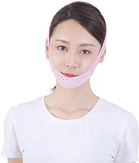 Jia Jia- フェイシャルリフティング痩身ベルトフェイススリムゲットダブルチンアンチエイジングリンクルフェイスバンデージマスクシェイピングマスク顔を引き締めるダブルチンワークアウト 顔面包帯