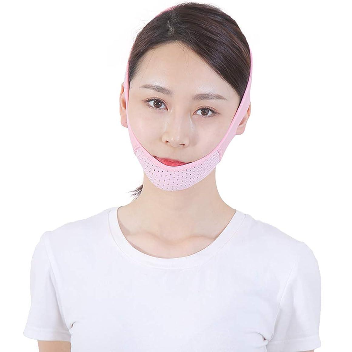 ペレット権限サーバMinmin フェイシャルリフティング痩身ベルトフェイススリムゲットダブルチンアンチエイジングリンクルフェイスバンデージマスクシェイピングマスク顔を引き締めるダブルチンワークアウト みんみんVラインフェイスマスク