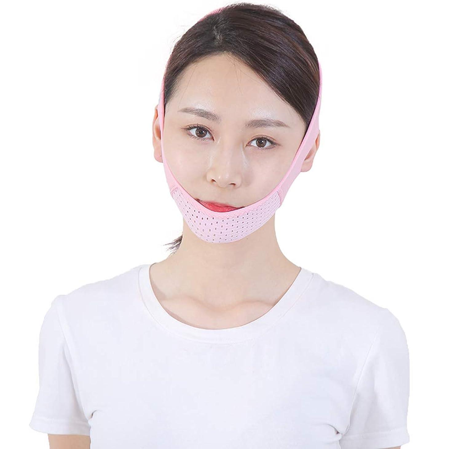 相談するマーチャンダイザー砂利フェイスリフトベルト 薄い顔のベルト - 薄い顔のベルト通気性のある顔の包帯ダブルチンの顔リフトの人工物Vのフェイスベルト薄い顔のマスク