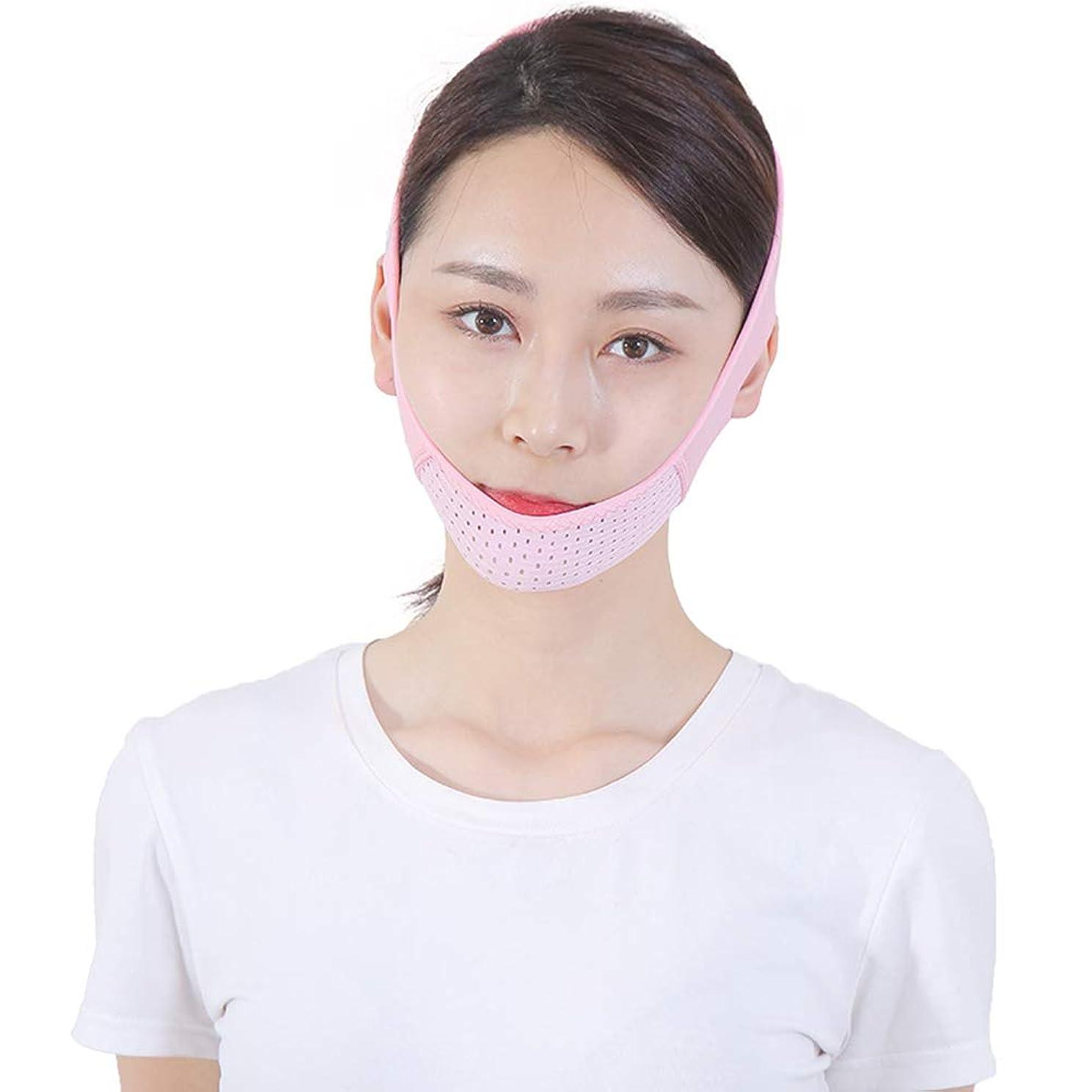 肥満戻る我慢するGYZ フェイシャルリフティング痩身ベルトフェイススリムゲットダブルチンアンチエイジングリンクルフェイスバンデージマスクシェイピングマスク顔を引き締めるダブルチンワークアウト Thin Face Belt