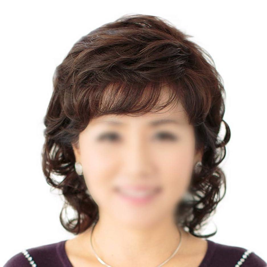 戦術ベスビオ山取り扱いBOBIDYEE 女性のための短いウェーブのかかった髪本物のヘアエクステンション母の贈り物中高年のかつらファッションかつら (色 : Dark brown, サイズ : Mechanism)