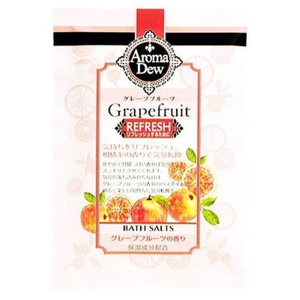 偽半導体フィールドクロバーコーポレーション アロマデュウ バスソルト グレープフルーツの香り グレープフルーツ