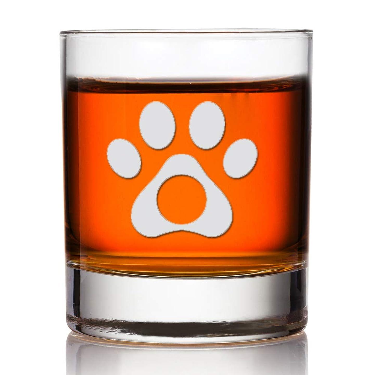 Monogram Dog Paw Print Whiskey Rocks Glass 10oz - Engraved Whiskey Cocktails Glass Gift -2 Pcs Per Set.