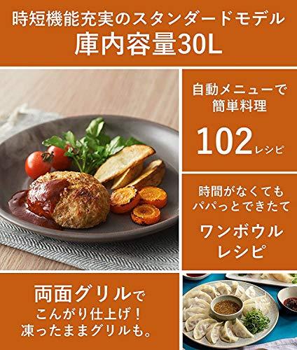 【セット買い】パナソニックビストロスチームオーブンレンジ30L2段ブラックNE-BS807-K&PYREX耐熱ボウル2.5ℓCP-8559