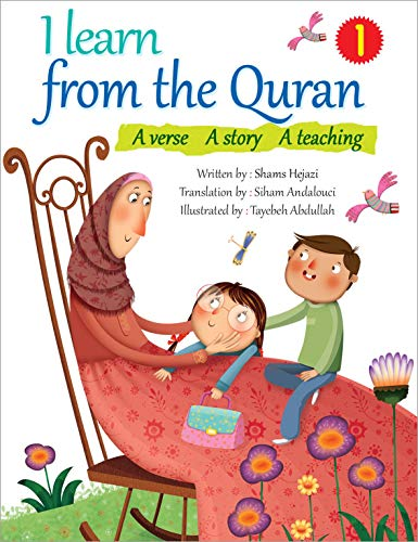 I learn from the Quran/1: A verse  A story A teaching (English Edition)