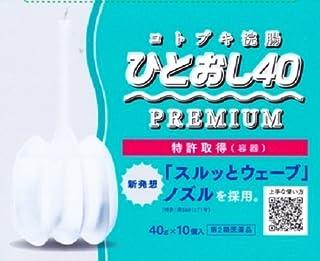 【第2類医薬品】コトブキ浣腸ひとおし40 40g×10