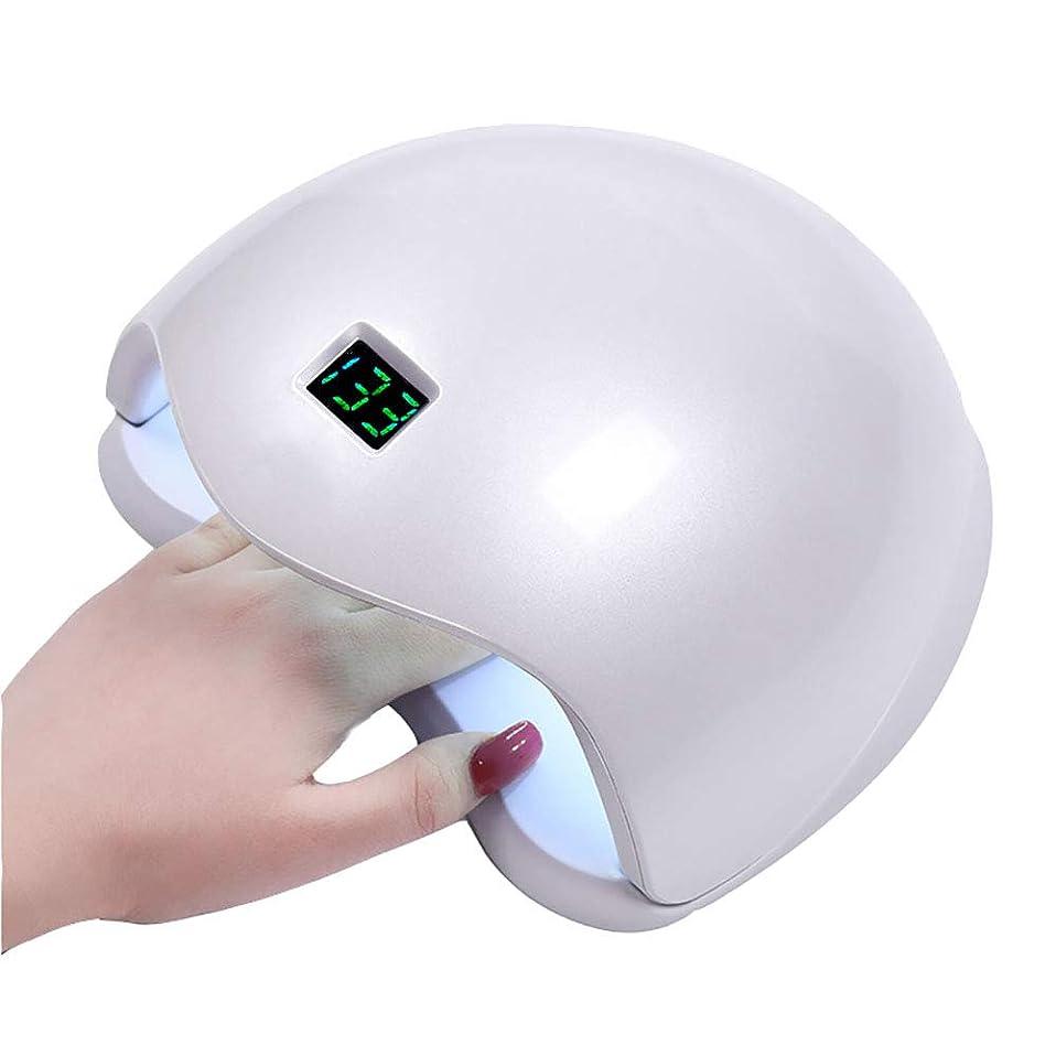 先例誠実さ特別な釘のドライヤー - 自動赤外線センサー、二重光源のLEDランプのゲルのドライヤーのマニキュアが付いている紫外線携帯用LEDの釘ランプ