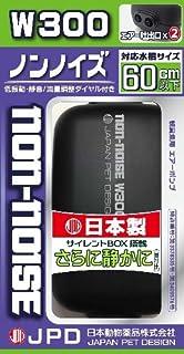 ニチドウ ノンノイズW-300 2W