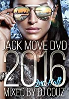 Jack Move DVD 2016 2nd Half