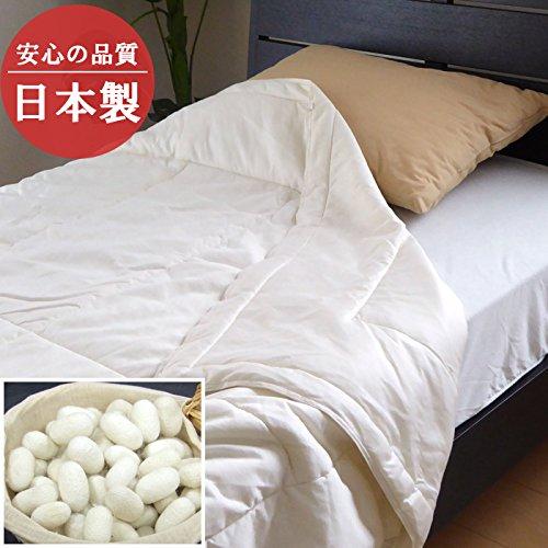 【日本製シルク100%】真綿肌掛け布団かがりびHシングル150×210cm0.5kg無地生成手引き真綿オールシーズンASS0002T