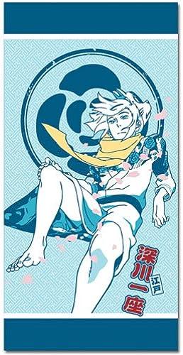 Handtuch Sicherung New Shino Beach Bad Anime Lizenzprodukt ge58500