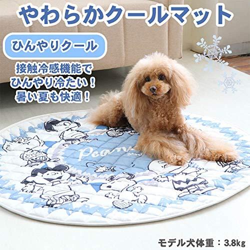 NEW犬マット夏ペットパラダイス|ネット限定スヌーピー接触冷感フレンズ柄クールマット(90cm)ひんやりマット涼感冷却クールマット冷感犬夏洗える