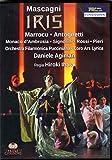 Pietro Mascagni: IRIS (Livorno 2017) DVD