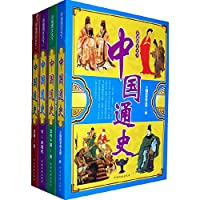 Chinese History (4 volumes set) (Color version of Photo World) ( paperback)