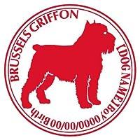ブリュッセルグリフォン ステッカー Cパターン グッズ 名前 シール デカール 犬 いぬ イヌ シルエット (ホワイト)