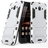 MYCASE Schutz Hülle Case für Huawei Y3 (2017) | Silber |