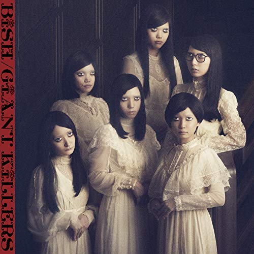 [Album]GiANT KiLLERS – BiSH[FLAC + MP3]