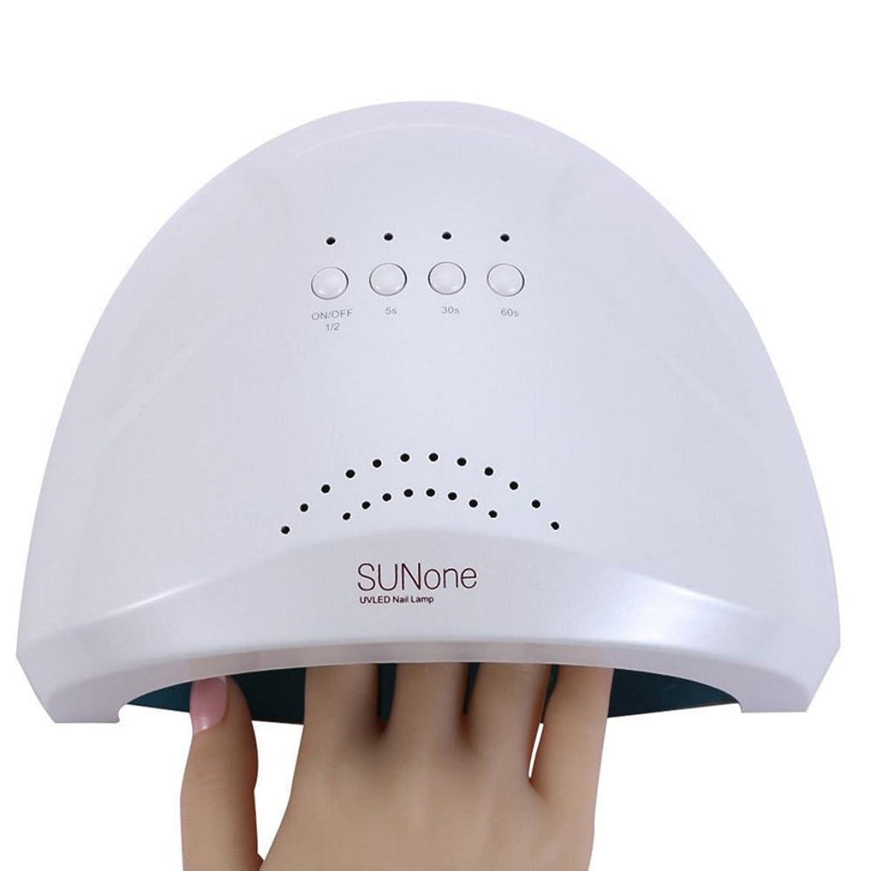 適合する失望梨LEDネイルランプ治療のためのUV LED 48Wネイルドライヤー5s / 30S / 60Sタイマー&自動センサー付きゲルポーランドマニキュアツール