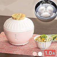 炊飯器ご飯 30分炊飯 炊飯ジャー 1合炊き 温泉卵 かわいい コンパクト 一人暮らし ちょっと炊き (ホワイト)