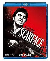 スカーフェイス [Blu-ray]
