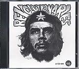 REVOLUTIONARIES (CHE GUEVARA COVER)
