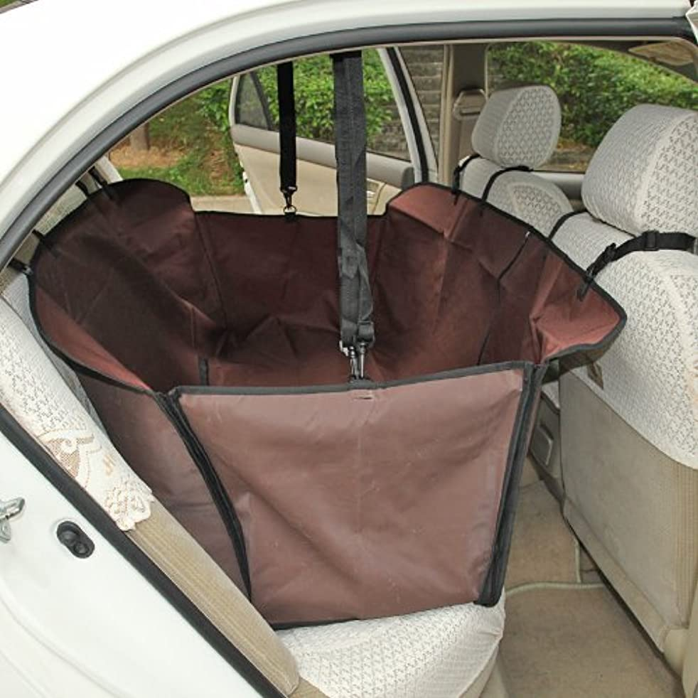 Winipet Pet Mat Seat Cover for Car, Easy to Install and Remove (Brown, With Side Protection)