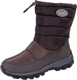 Women's Winter Waterproof Short Boots Snow Bootie Shoes Plus Velvet Beam Mouth Cotton Outdoor Warm Durable Boot