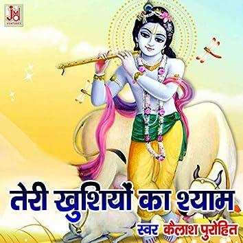 Teri Khushiyon Ka Shyam (Hindi)