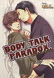 Body talk paradox. (HUG COMICS)