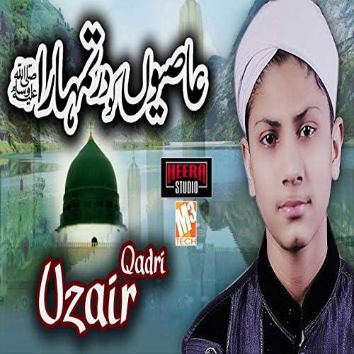 Uzair Qadri