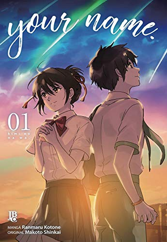 Your Name - Vol. 1