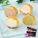シューアイス 18個入 洋菓子のヒロタ 6種類 詰め合わせ 43ml(32g)×18個