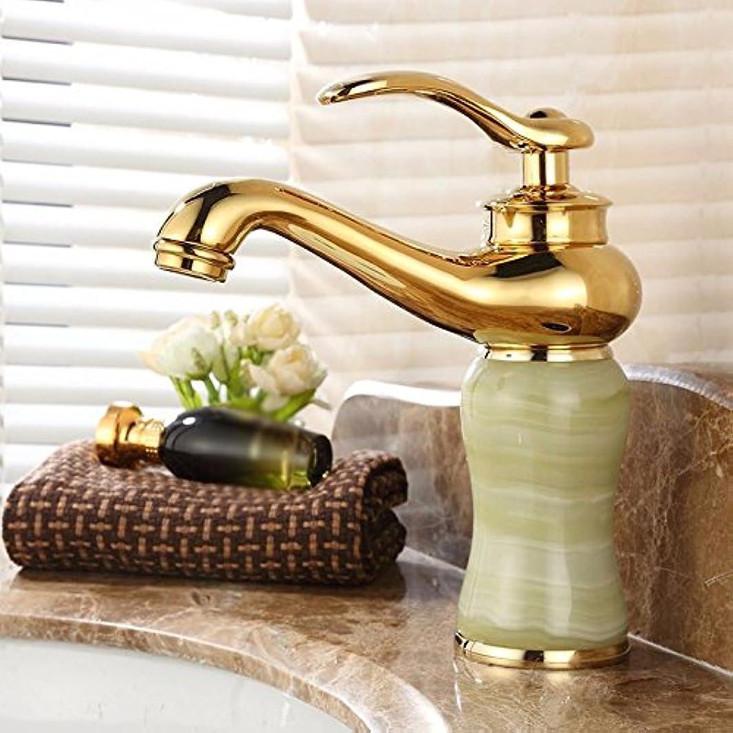 AWXJX Washbasin Hot And Cold Jade Single Handle Single Hole Blender Bathroom Copper Sink Taps f038141769