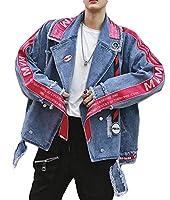 ZhongJue(ジュージェン) メンズ デニムジャケット 長袖 ゆったり Gジャン gジャン ダメージ加工 ジーンズ 秋服 ゆるストリート系 BF風 アウター 韓国ファッション ジャケット(8ブルー)