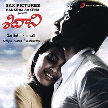 Shivani (Telugu) [Original Motion Picture Soundtrack]