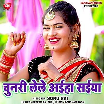Chunariya Lele Aiha Saiya (Bhojpuri)