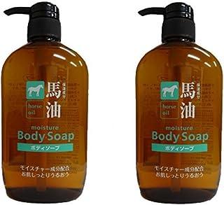【セット品】熊野油脂 馬油ボディソープ 600ml 2個