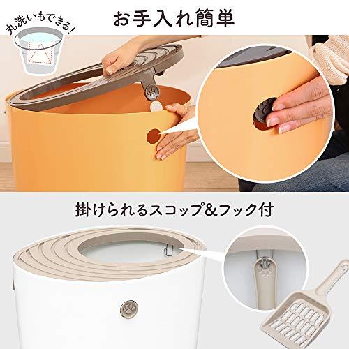アイリスオーヤマ猫用トイレ本体上から猫トイレ(飛び散らない)ホワイトレギュラー