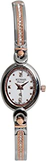 Casual Watch for Women by Accurate, Multi Color, Square, ALQ494T