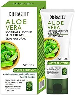 Dr Rashel Aloe Vera Soothing & Moisture Sun Cream 60g