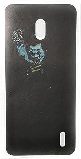 غطاء خلفي من ألياف الكربون ، مطبوع بالليزر مطفي وناعم ، سهل التركيب لجهاز نوكيا 1 بلس - 2725610045262