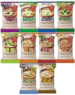 アマノフーズ フリーズドライ いつものおみそ汁 10種類 50食セット 味噌汁 [I50]