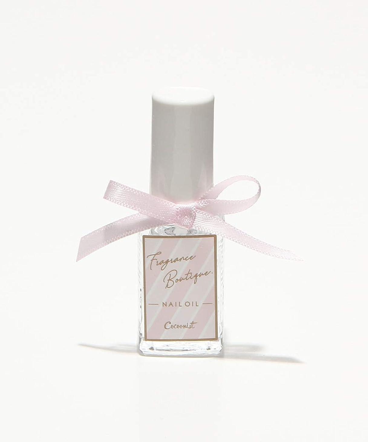 ホイストペースパラメータ[ コクーニスト ] Cocoonist ネイルオイル ピンク