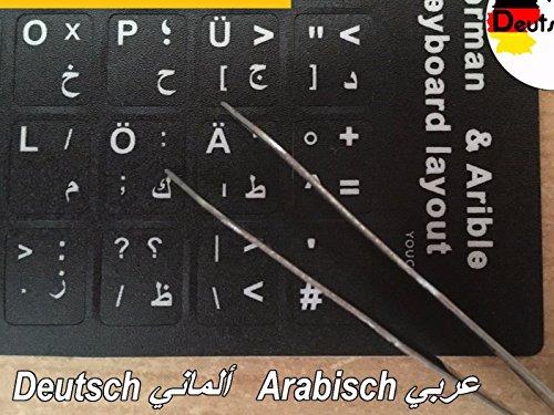 TASTATURAUFKLEBER ARABISCH DEUTSCH لصاقات كيبورد عربي ألماني لابتوب وكيبورد عادي