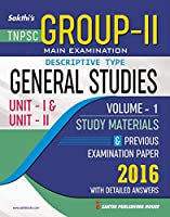 Tnpsc Group II Main - General Studies Volume I (1) Study Materials And Previous Years Questions With Detailed Answers Book