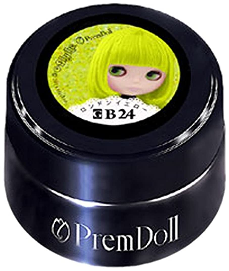 感じ滑りやすい彼らのプリジェル ジェルネイル プリムドール ロンドンイエロー 3g DOLL-B24