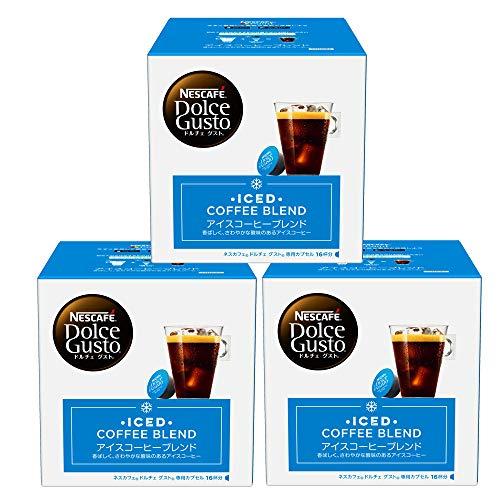 ネスカフェ ドルチェグスト 専用カプセル アイスコーヒーブレンド 16杯分×3箱