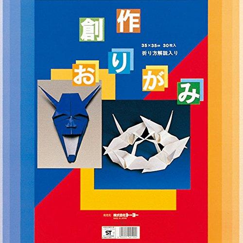 Origamipapier Nr.001006 Origami-Mix 35 cm x 35 cm 30 Blatt