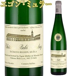 シャトー・ベラ リースリング 2017 750ml白 スロヴァキアワイン (エゴン・ミュラー)