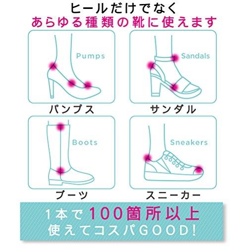 PREHEELS(プレヒールズ)『靴ズレ防止スプレー』